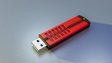 USBメモリの使い方